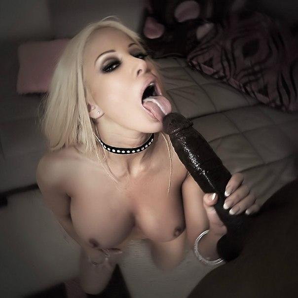 Негры трахают женщин и заставляют их глотать кончу - секс порно фото
